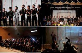 نمایش بئر دریا سئوگی با کارگردانی میرعباس خلیفهلو در تبریز روی صحنه میرود