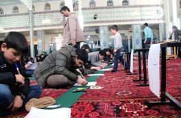 آزمون سراسری پنجمین دوره طرح تربیت حافظان قرآن کریم در اهر برگزار شد
