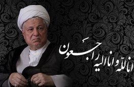 یک ادعای عجیب درباره وصیتنامه آیت الله هاشمی رفسنجانی