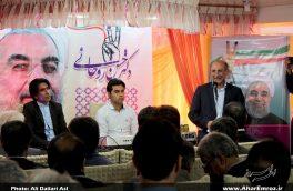 تصویری/ همایش مردمی حامیان دکتر روحانی و فعالین حوزه سلامت شهرستان اهر