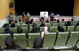 دومین دوره انتخابات انجمن هنر عکاسی اهر برگزار شد