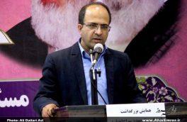 دوره مقدماتی خبرنگاری در شهرستان کلیبر برگزار میشود