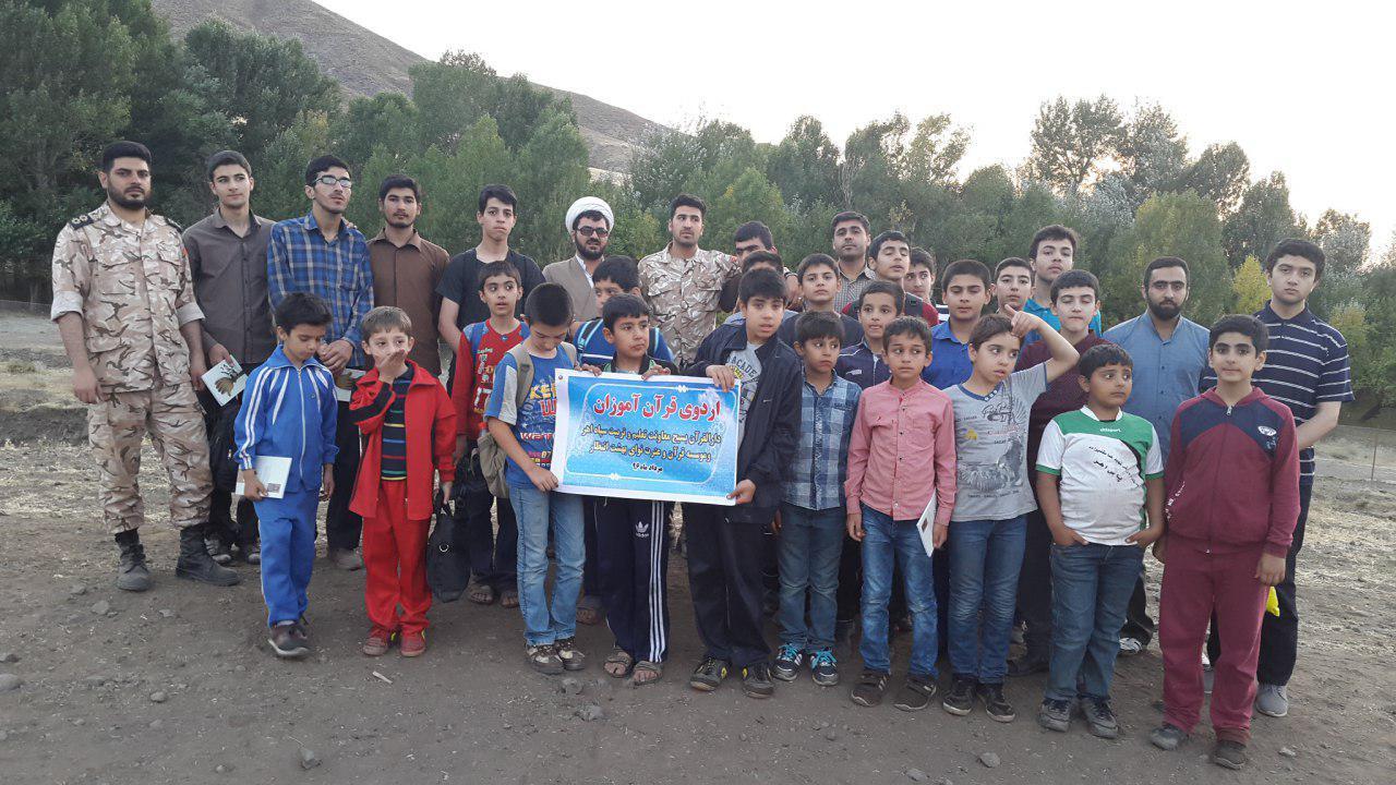 اردوی یک روزه قرآن آموزان دارالقرآن بسیج برگزار شد + تصاویر