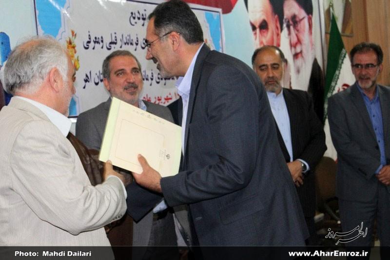 زاهد محمودی به عنوان فرماندار دولت دوازدهم در اهر معارفه شد/ عابدی از اهر خداحافظی کرد