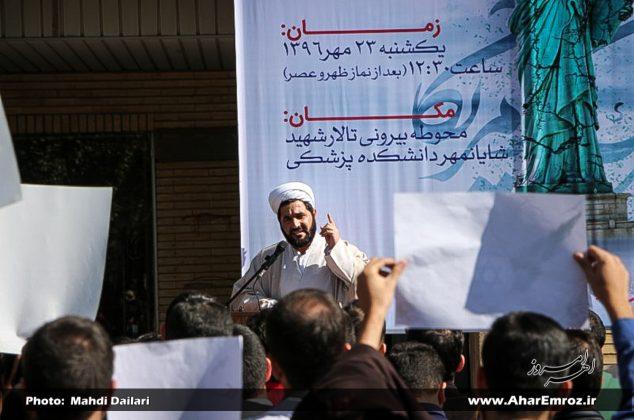 تصویری/ تجمع اعتراضی دانشجویان دانشگاه علوم پزشکی تبریز به اظهارات ترامپ