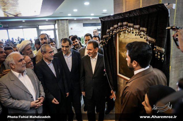 تصویری/ افتتاح بیمارستان هریس با حضور معاون اول رئیسجمهور و وزیر بهداشت