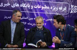 نایب رئیس مجلس از غرفه ویژه مطبوعات و پایگاههای خبری اهر بازدید کرد + عکس