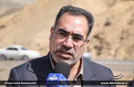 تکمیل بزرگراه اهر – هریس – تبریز از مطالبات مردم است