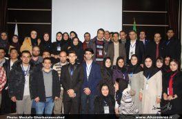 همایش ملی فناوری های نوین شیمی و مهندسی شیمی برگزار شد