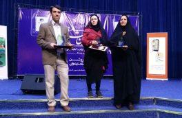 ۳ نفر از کتابداران و مسئول کتابخانه اهر در آذربایجان شرقی نمونه شدند