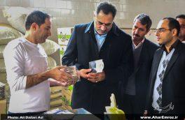 تصویری/ بازدید فرماندار شهرستان اهر از مراکز صنعتی و تولیدی