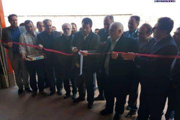 افتتاح یک واحد تولیدی در شهرک صنعتی بیلوردی