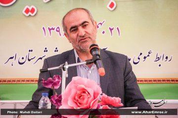 مشارکت خیران آذربایجان شرقی در پروژه های عمرانی آموزش و پرورش