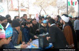 تصویری/ برپایی غرفه جهاد کبیر در مسیر راپیمایی ۲۲ بهمن شهرستان اهر