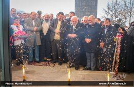 تصویری/ مراسم افتتاح باشگاه فرهنگیان شهرستان اهر