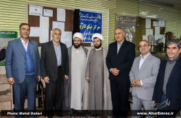 تصویری/ افتتاح مرکز نیکوکاری مسجد امام خمینی (ره) اهر