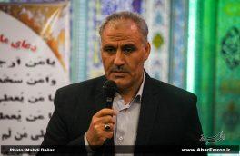 مرکز نیکوکاری مسجد امام خمینی (ره) اهر افتتاح شد