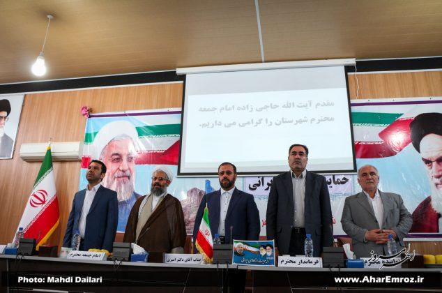 تصویری/ جلسه شورای اداری شهرستان اهر با حضور معاون پارلمانی رئیس جمهور