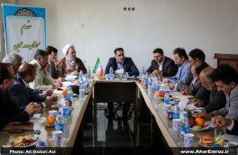 تصویری/ جلسه شورای حفاظت از منابع آب شهرستان اهر