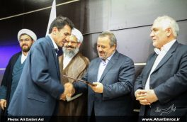 دکتر ابراهیم قربانی به عنوان رئیس جدید دانشگاه آزاد اسلامی واحد اهر معرفی شد + سوابق