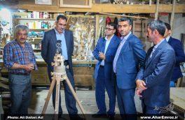 تصویری/ بازدید فرماندار شهرستان اهر از برخی مراکز تولید صنایع دستی