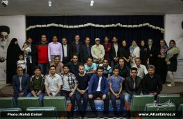 تصویری/ کارگاه و اردوی آموزشی عکاسی با حضور استاد افشین بختیار در اهر