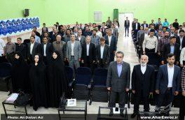 تصویری/ نشست مشترک دهیاران و شوراهای اسلامی روستاهای شهرستان اهر