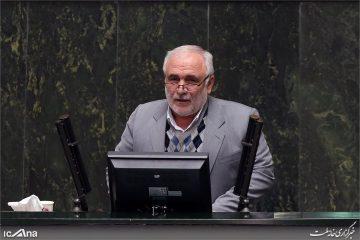اختصاصی| فراکسیون اصلاح نظام اداری در مجلس شورای اسلامی تشکیل شد/ بیتالله عبدالهی رئیس فراکسیون اصلاح نظام اداری شد