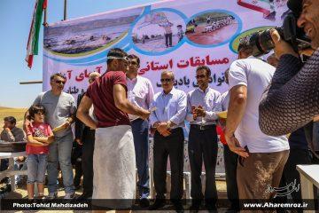 رقابتهای شنای آبهای آزاد در سد ستارخان شهرستان اهر برگزار شد