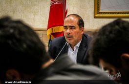 تصویری/  نشست خبری رئیس شبکه بهداشت و درمان شهرستان اهر با خبرنگاران