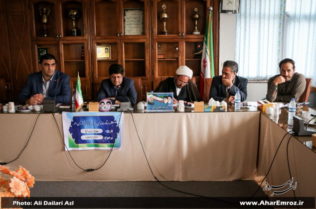 تصویری/ جلسه ستاد ساماندهی امور جوانان شهرستان اهر