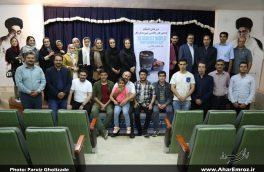 تصویری/دورهمی عکاسان انجمن هنرعکاسی شهرستان اهر بمناسبت گرامیداشت روز جهانی عکاسی