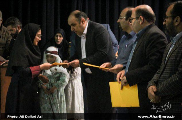 تصویری/ آیین اختتامیه اولین جشنواره نقاشی روز جهانی غذا در اهر (ارسباران)