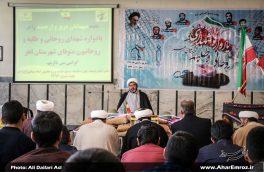 تصویری/یادواره شهدای طلاب و روحانیون شهرستان اهر