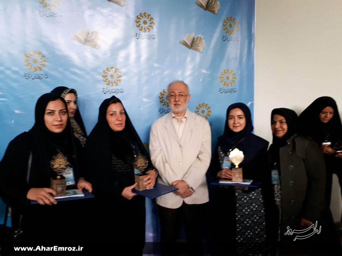 اداره کتابخانه های عمومی اهر در سطح استان و کشور خوش درخشید