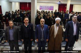 تصویری/ مراسم روز دانشجو و هفته پژوهش در دانشگاه پیام نور واحد اهر