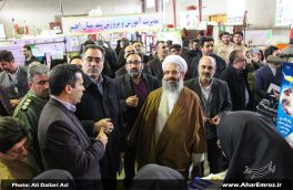 نمایشگاه دستاوردهای چهلساله انقلاب اسلامی در شهرستان اهر گشایش یافت