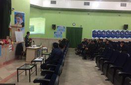 دورههای کارگاه آموزشی عمومی ایمنی و بهداشت کار در شهرستان اهر برگزار شد