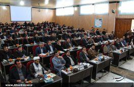 تصویری/ دومین مجمع عالی بسیج شهرستان اهر