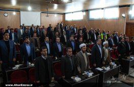 تصویری/ آخرین جلسه شورای اداری شهرستان اهر در سال ۹۷