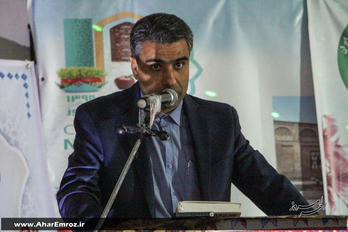 جشنواره نوروز سال ۹۸ با برنامهها و رویکرد جدید در حال برگزاری است