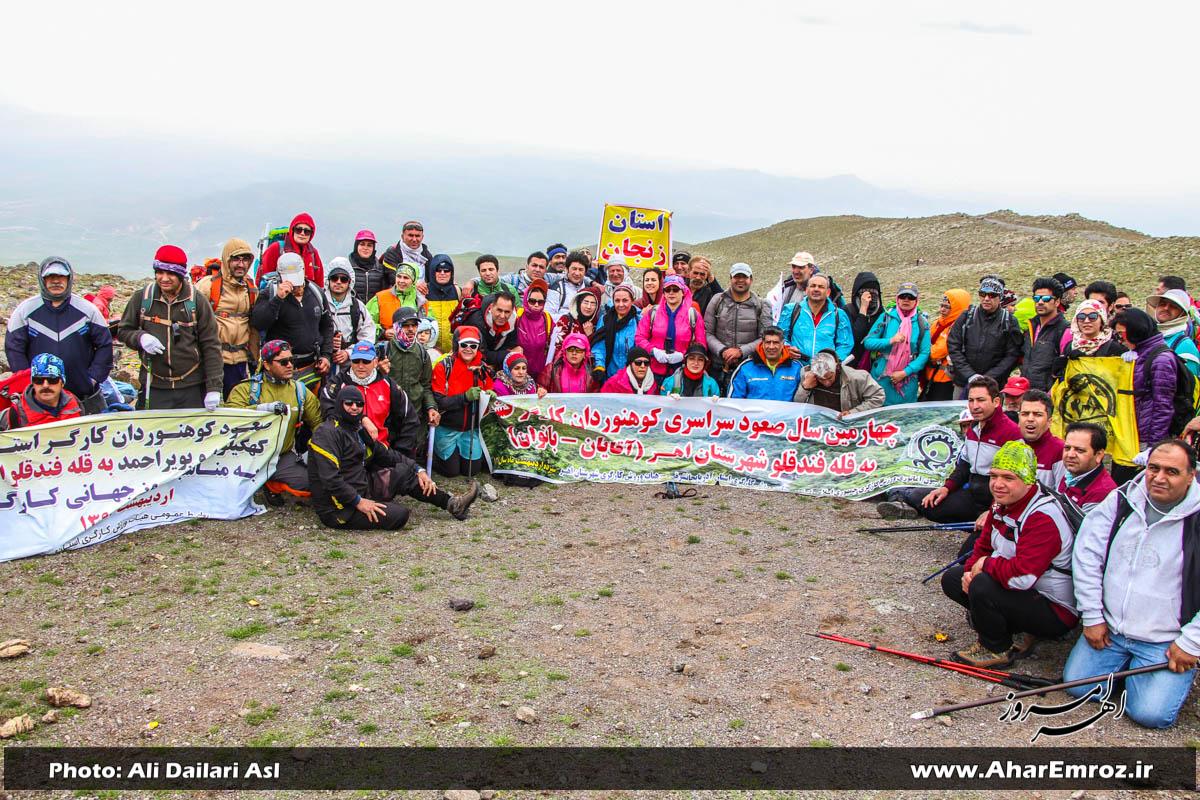 ۱۷۵ کوهنورد از ۱۶ استان کشور به قله فندقلو صعود کردند