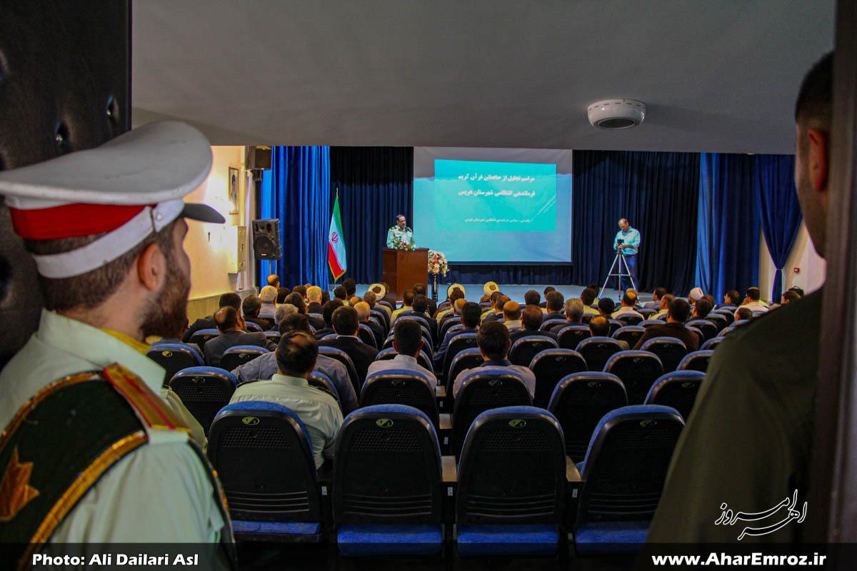 تصویری/ آیین تودیع و معارفه فرمانده انتظامی شهرستان هریس