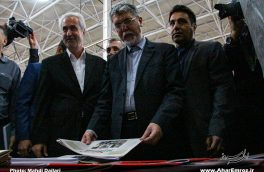 تصویری/ افتتاحیه هفدهمین نمایشگاه بین المللی کتاب تبریز