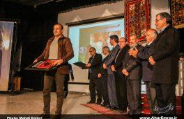 نفرات برگزیده دومین جشنواره سراسری عکس ارسباران اعلام شد + اسامی