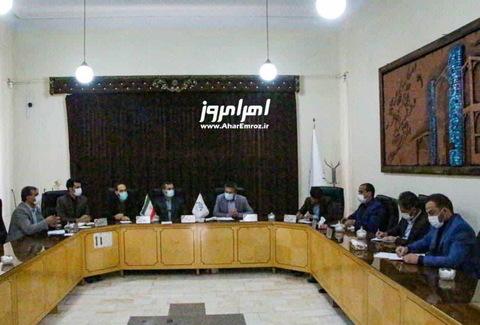 شورای اسلامی شهر اهر
