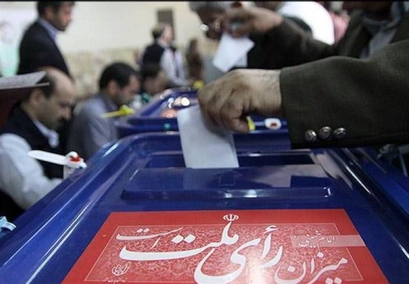 ثبتنام انتخابات شوراهای اسلامی شهر و روستا از ۲۳ اسفند آغاز می شود