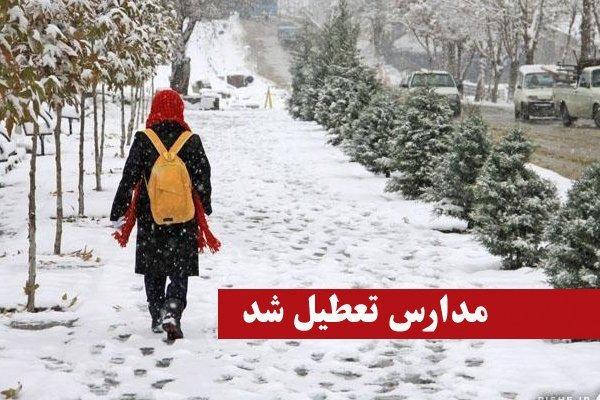 تعطیلی مدارس شهرستان اهر و منطقه ارسباران در روز شنبه ۳۰ بهمن
