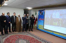 ساختمان اداره گاز اهر و گازرسانی به ۱۴۸ روستای آذربایجان شرقی افتتاح شد