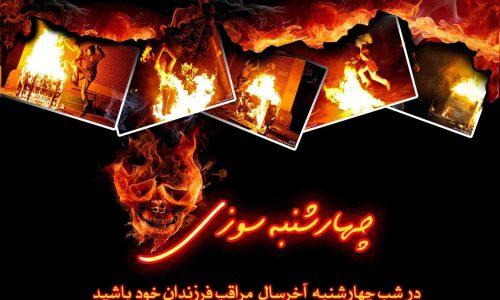 تعداد مصدومین چهارشنبه سوری در اهر به ۸ نفر رسید/ انفجار خودروی پژو بر اثر ساخت مواد محترقه دست ساز
